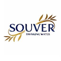 آب آشامیدنی سووِر