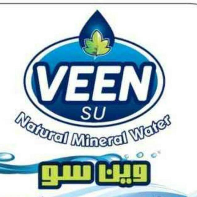 آب معدنی وینسو